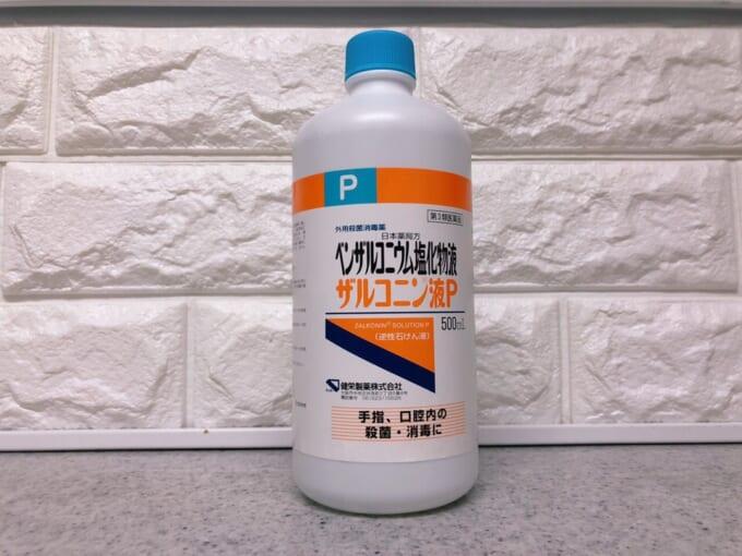 逆性石けん液