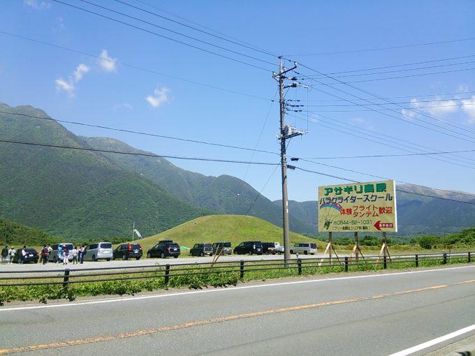 富士山一周 朝霧高原