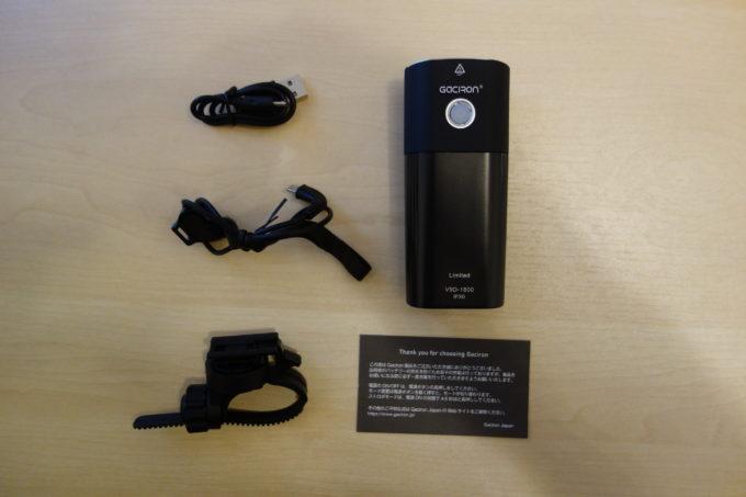 ガシロン フロントライトV9D-1800 同梱物