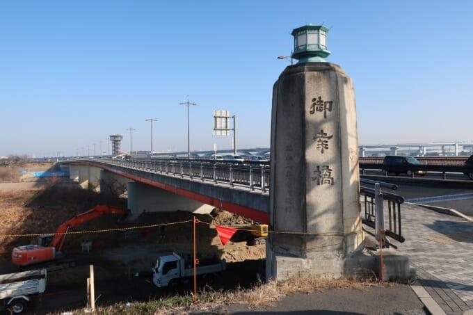 淀川サイクリングロードと桂川サイクリングロードの合流地点 御幸橋