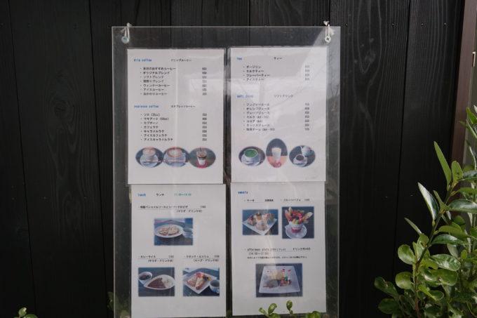 しまなみ海道・伯方島 パティスリー・ティーズカフェ玉屋 メニュー