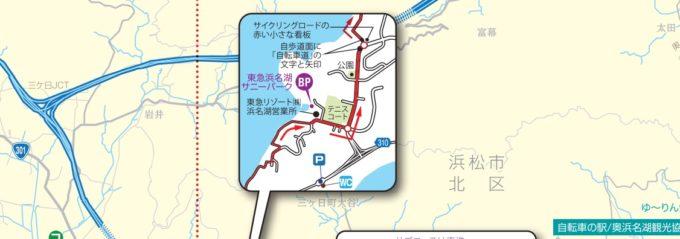 浜名湖サイクリングコースマップの曲がり角注釈