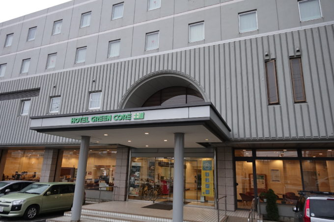 霞ヶ浦かすいち宿泊におすすめホテル ホテルグリーンコア土浦外観