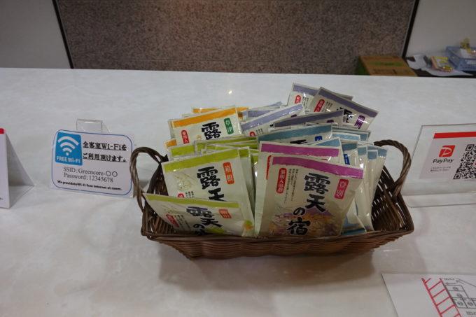 霞ヶ浦かすいち宿泊におすすめホテル ホテルグリーンコア土浦の入浴剤
