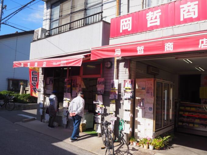 しまなみ海道生口島 瀬戸田しおまち商店街 岡哲商店の外観