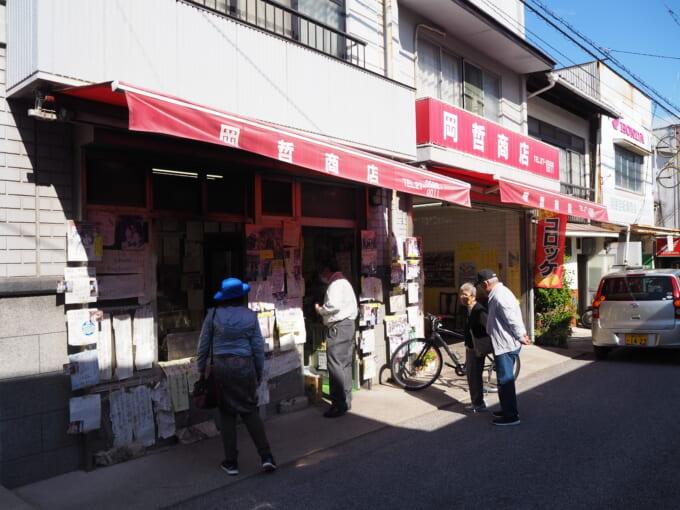 しまなみ海道生口島 しおまち商店街のコロッケ岡哲商店