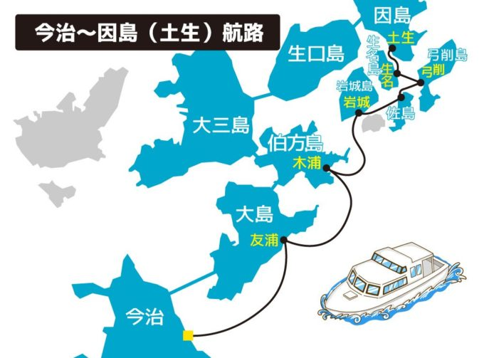 しまなみ海道のフェリー 今治~因島(土生)航路マップ