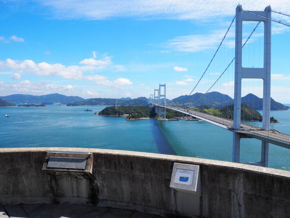 糸山公園展望台から見る来島海峡大橋