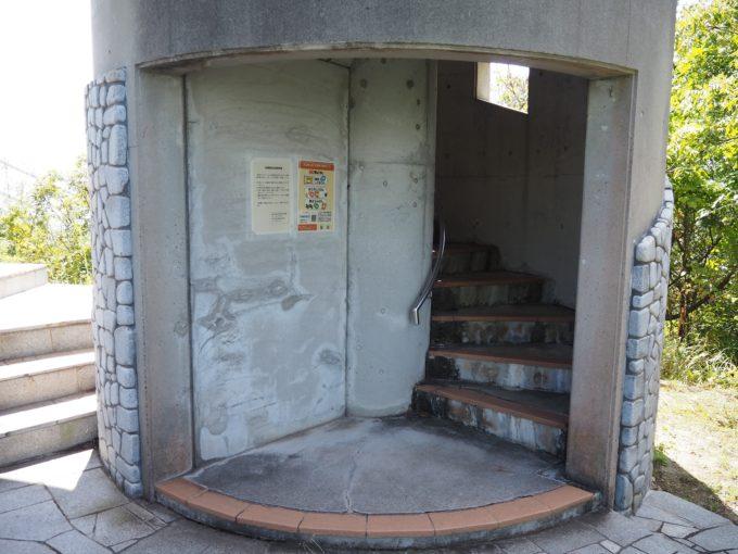 糸山展望台の階段