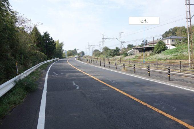宍道湖湖北自転車道(一般県道松江平田自転車道線)