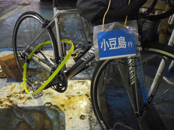 ジャンボフェリー乗船時の自転車の行き先札