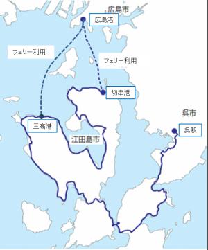 かきしま海道推奨ルート