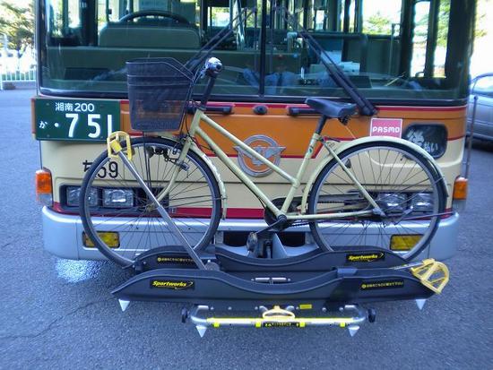 神奈川中央交通 サイクルバス