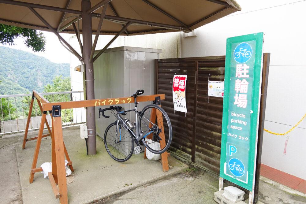 小豆島 寒霞渓のサイクルラック