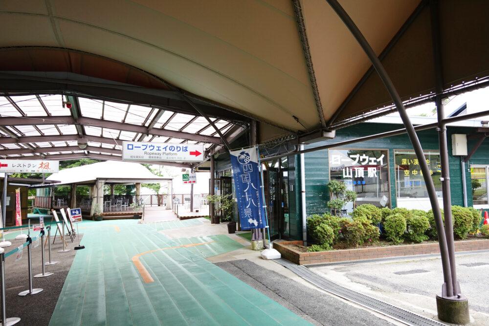 小豆島 寒霞渓ロープウェイの山頂駅
