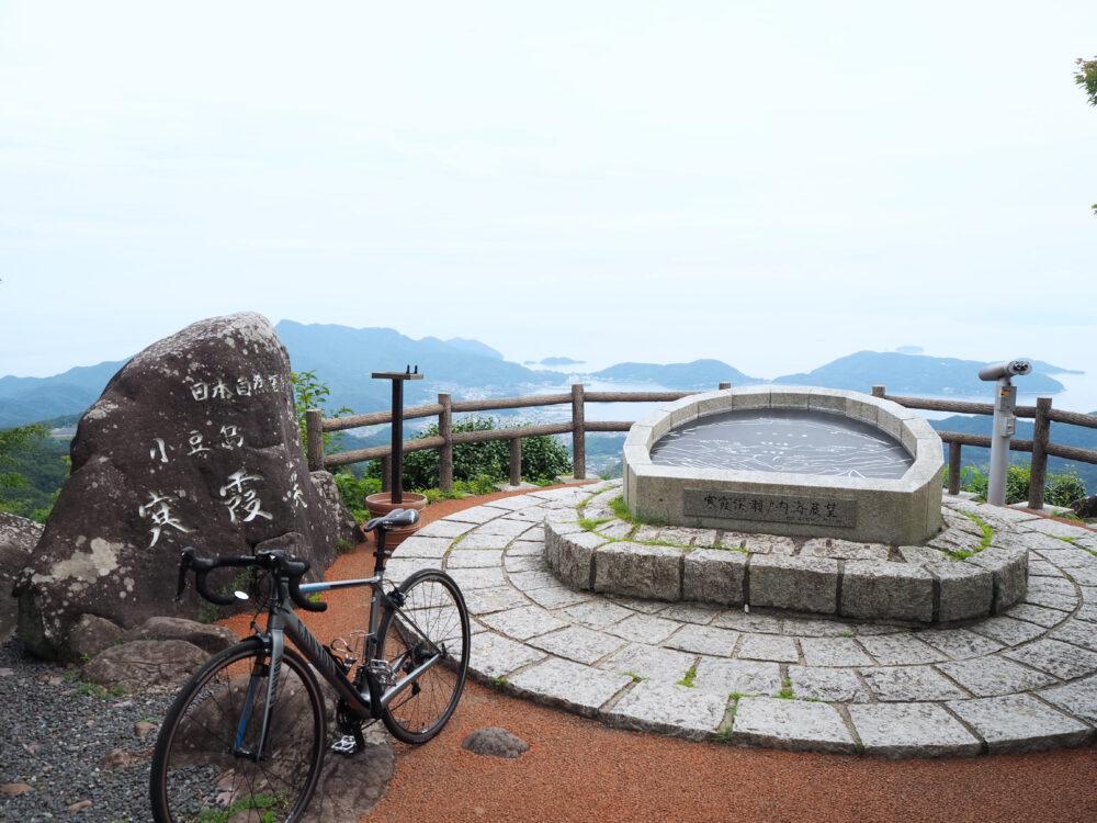 小豆島 寒霞渓の展望台