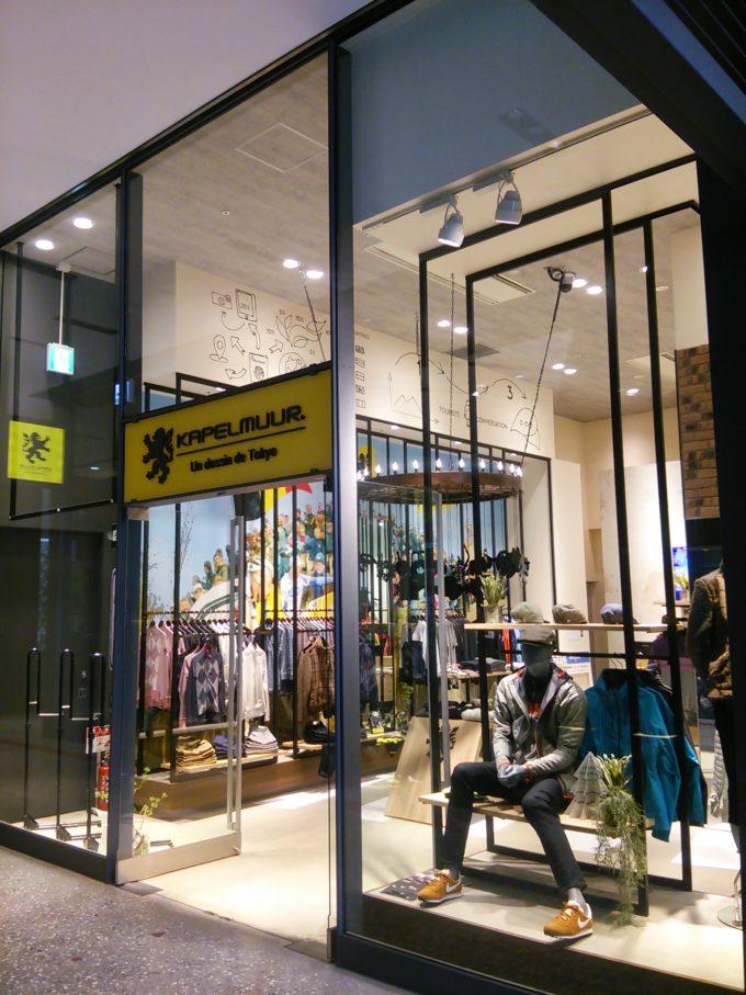 カペルミュールグランフロント大阪 店舗入口