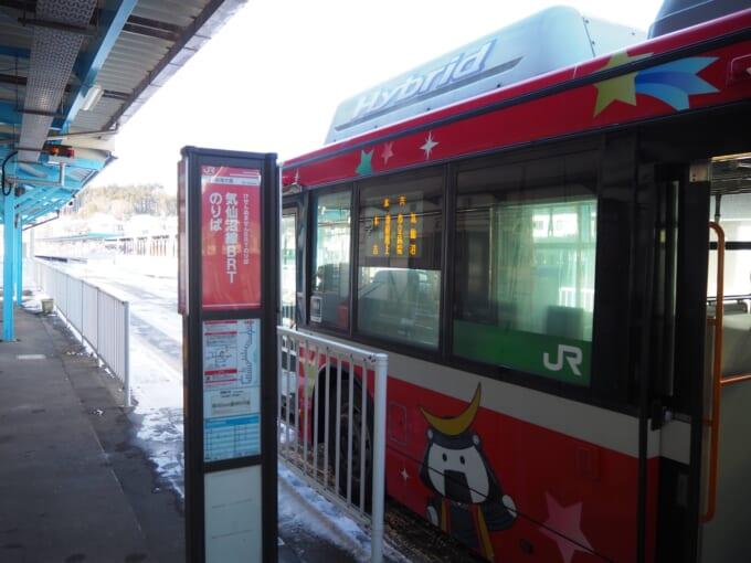 気仙沼駅BRT