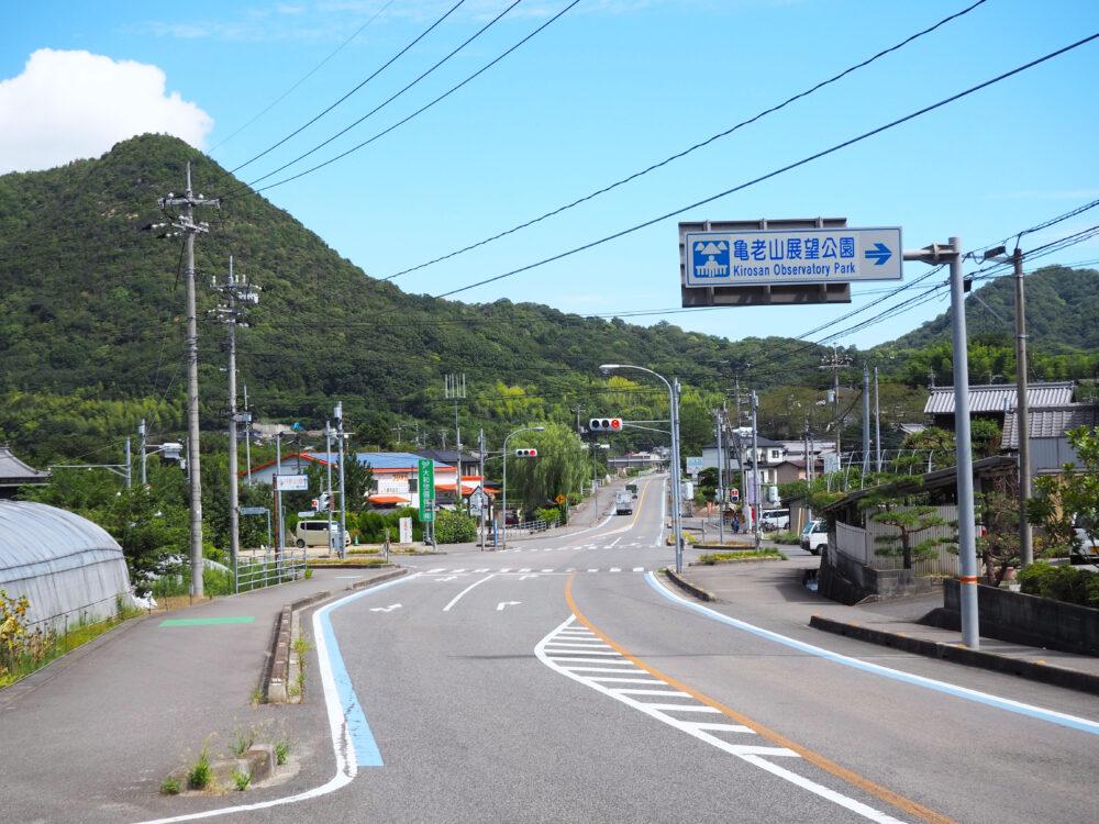 しまなみ海道大島 亀老山展望台への交差点
