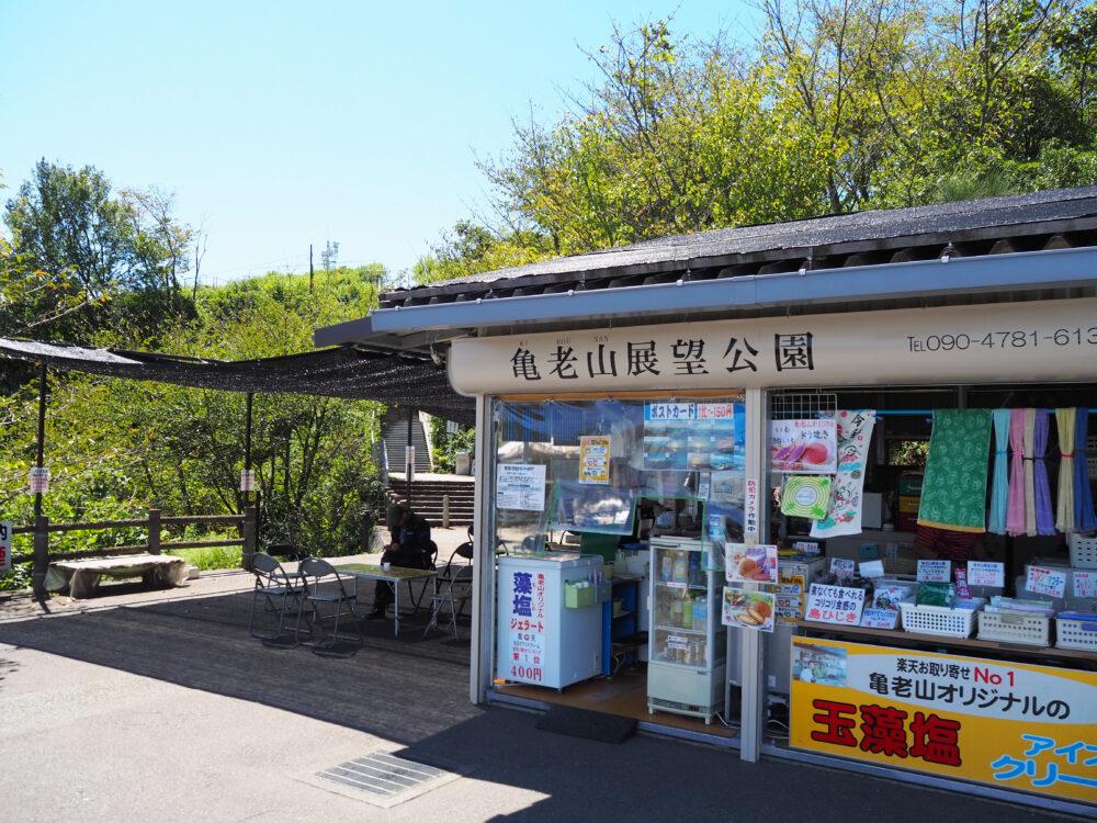 しまなみ海道大島 亀老山展望台の売店