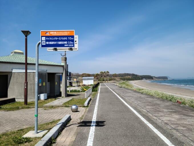 国東半島サイクリングロード