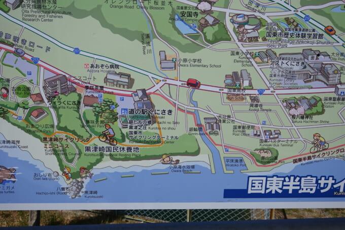 国東半島サイクリングロードの地図
