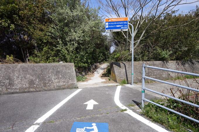 国東半島サイクリングロードの細い道