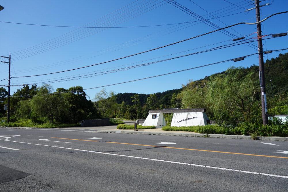 ラコリーナ近江八幡 道路からの入り口