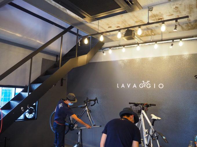 ロードバイク洗車専門店 ラバッジョの洗車風景