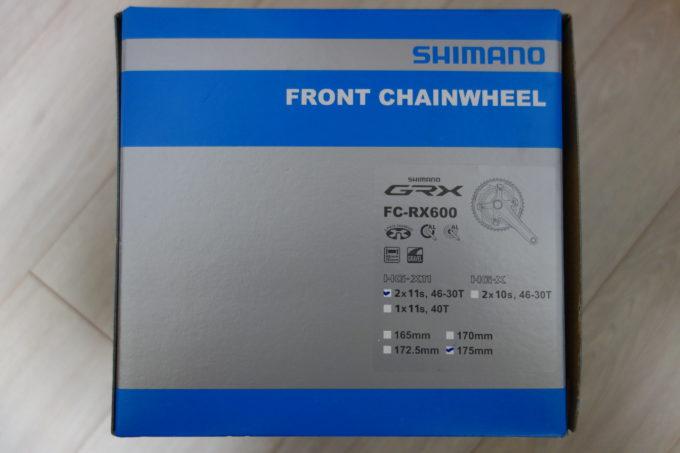 シマノGRX フロントチェーンホイールのパッケージ