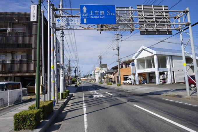 小豆島の道路 土庄への標識