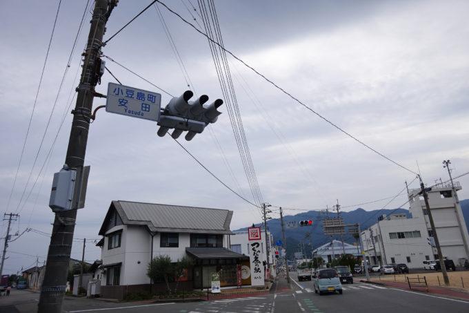 小豆島 安田交差点