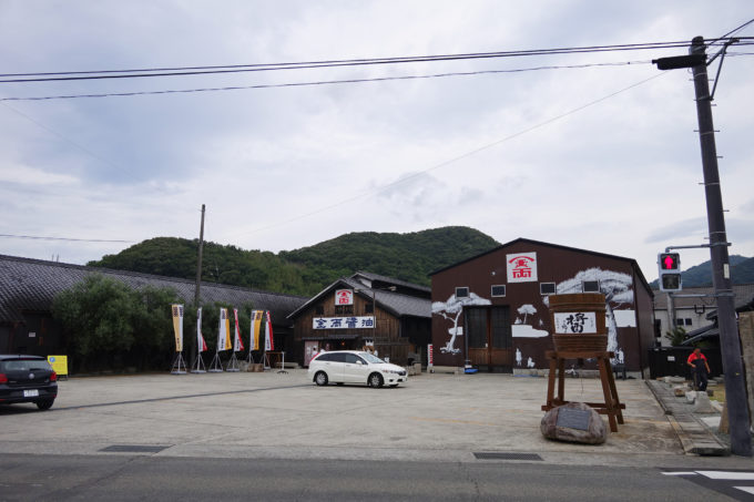 小豆島 醤の里のマルキン醤油蔵
