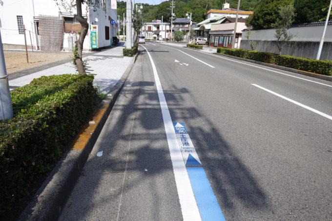 小豆島のサイクリングロードブルーライン