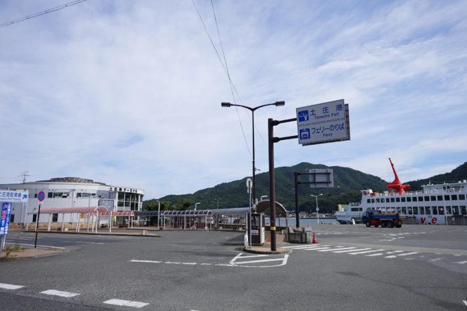 小豆島 土庄港