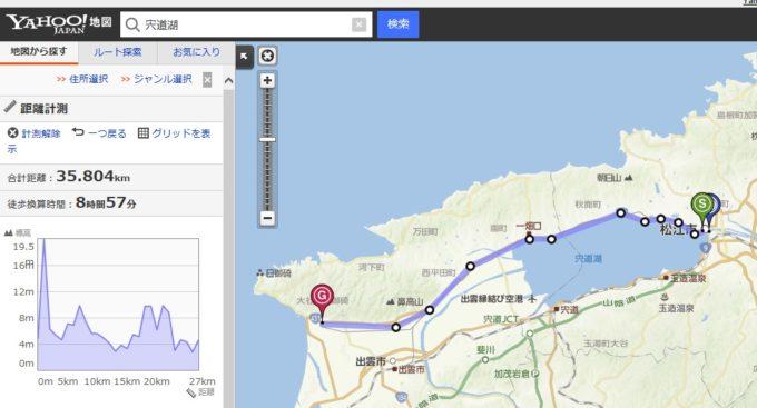 松江宍道湖温泉から出雲大社までの地図