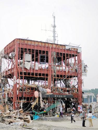津波で破壊された南三陸町防災対策庁舎