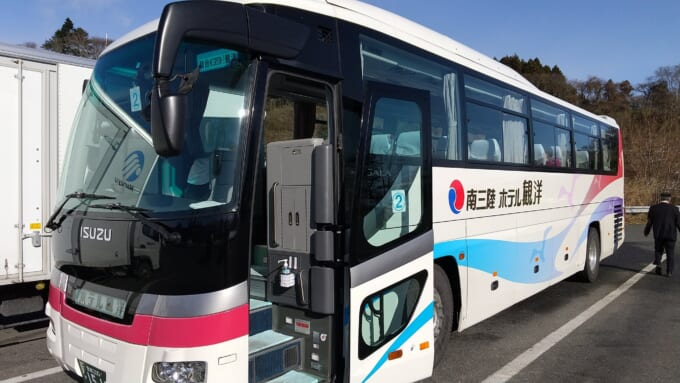 南三陸ホテル観洋の仙台駅送迎バス
