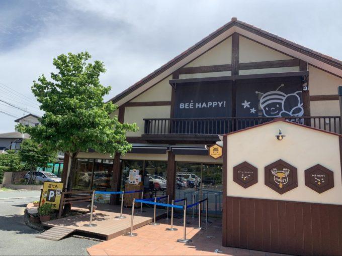 浜名湖三ヶ日 はちみつソフトクリームの長坂養蜂場 外観