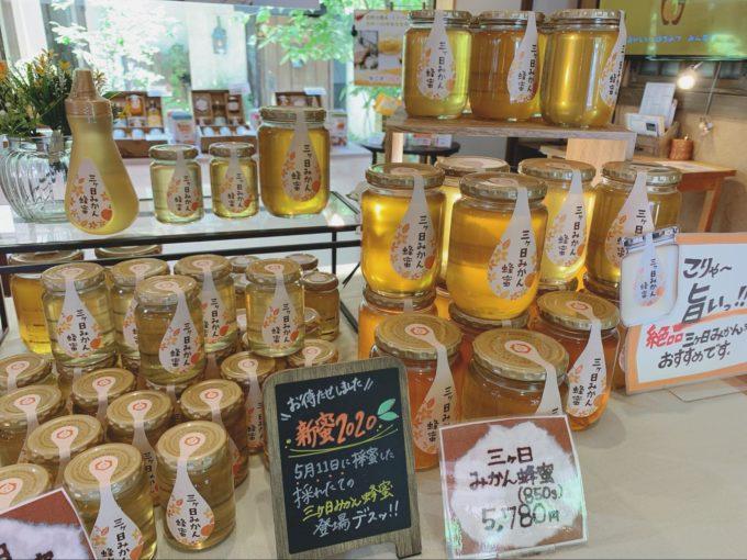 浜名湖三ヶ日 長坂養蜂場の三ヶ日みかんはちみつ