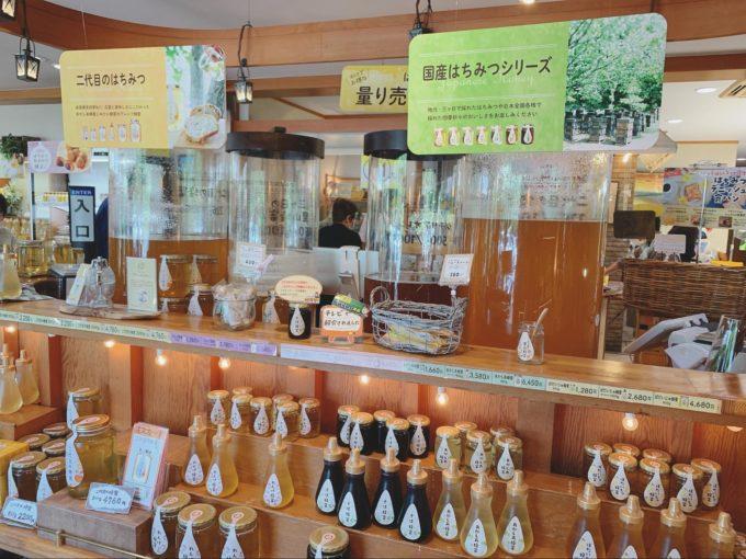 浜名湖三ヶ日 長坂養蜂場のたくさんの種類のはちみつ