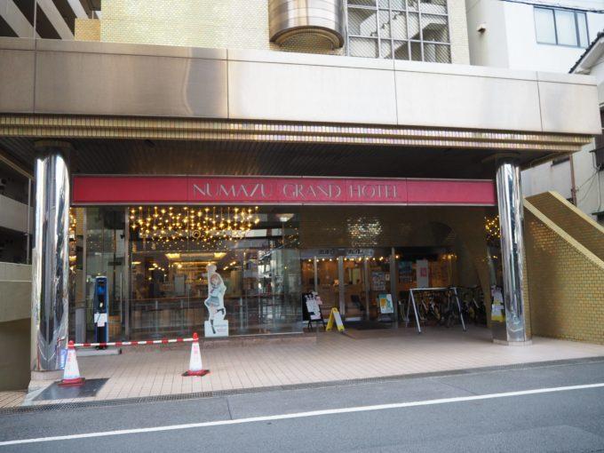 沼津グランドホテル 入口外観