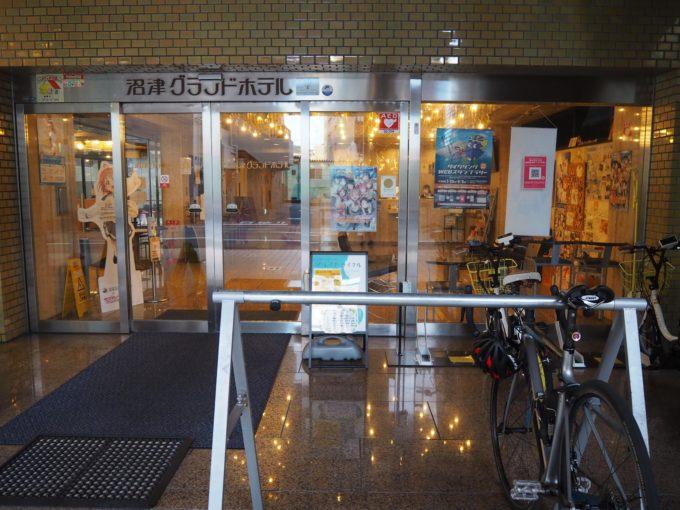 沼津グランドホテル サイクルスタンド