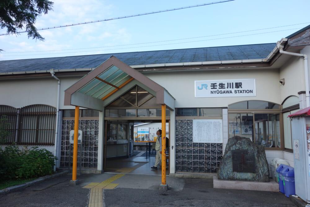JR壬生川駅 外観