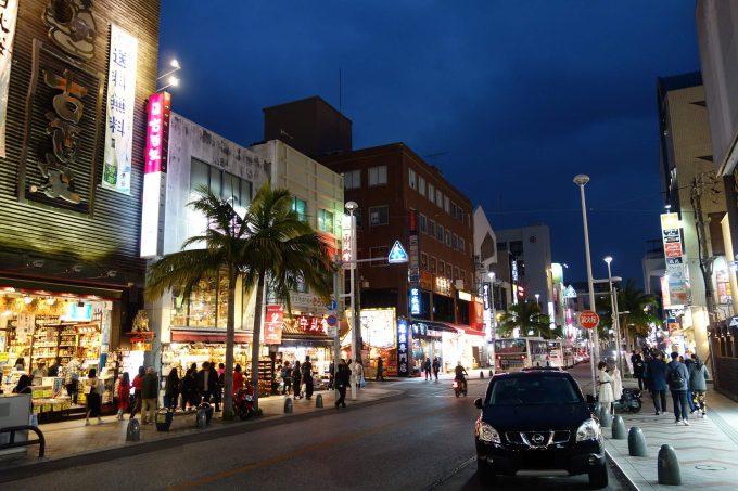 那覇 夜の国際通り
