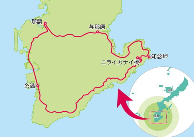 沖縄本島南部一周サイクリングコースの地図