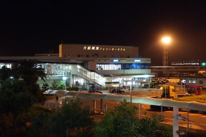 オレンジフェリー乗船場所 大阪南港フェリーターミナル