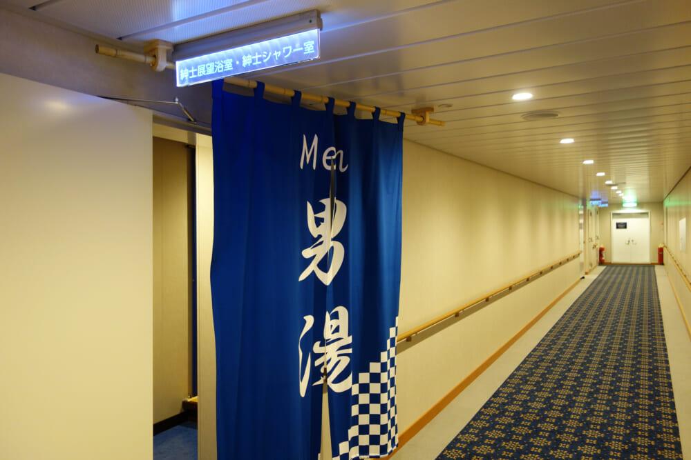 オレンジフェリー新造船 おれんじおおさか&おれんじえひめ 大浴場入口