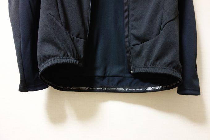 オルタナジャージ 裾のシリコン加工