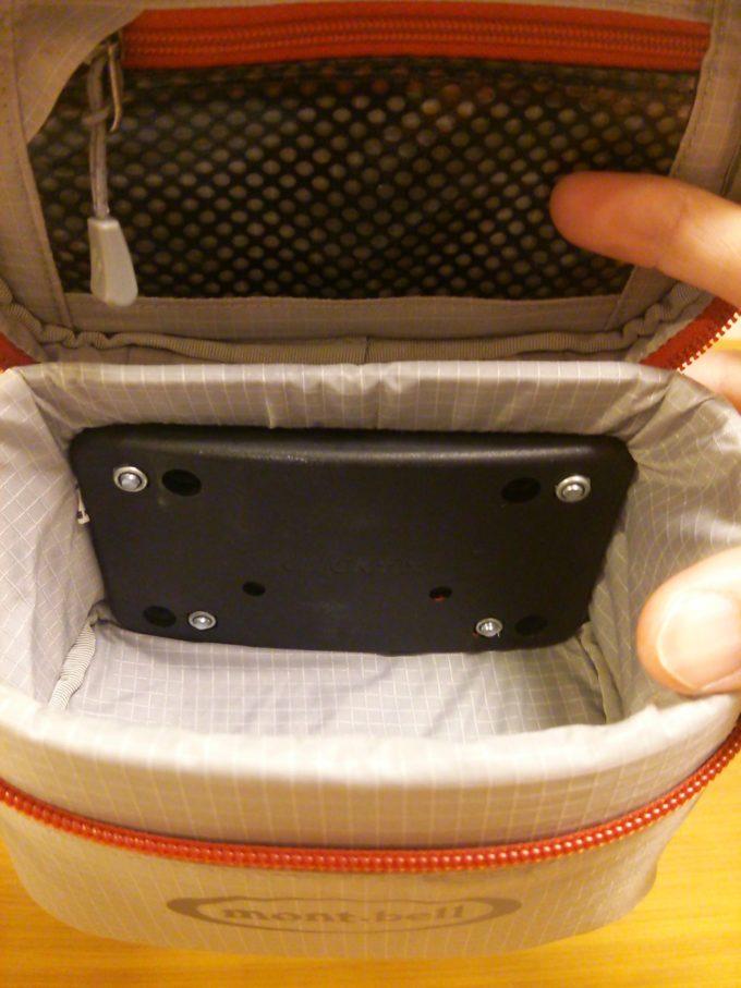 フロントバッグにリクセンカウル化 装着方法1